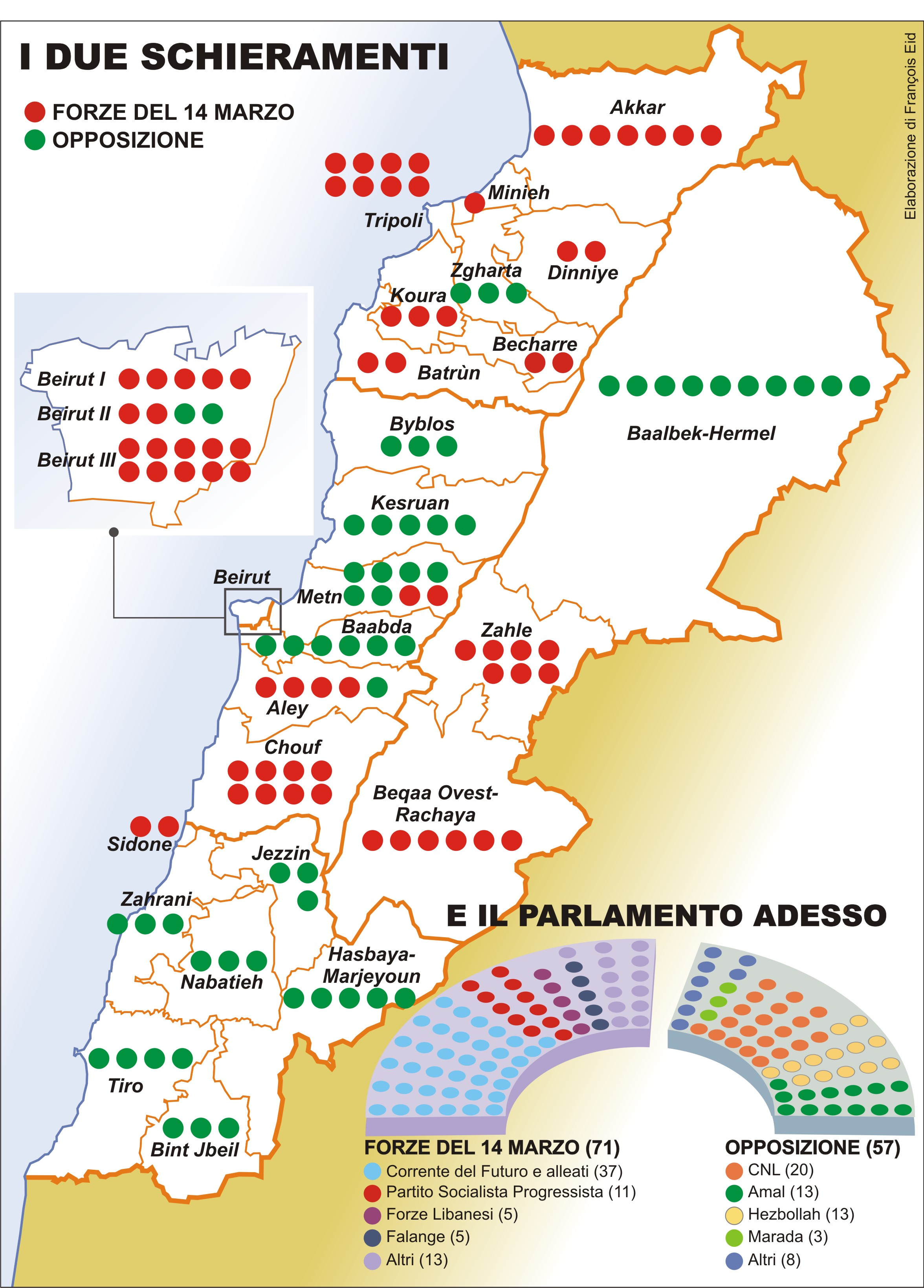 il Libano: frammentazione o mosaico?-parlamento-.jpg