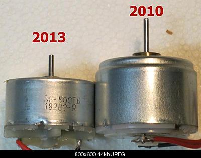 Manutenzione schermo ventilato H24-motore.jpg