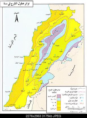 Catena del Libano - Situazione neve attraverso le stagioni-giorni-neve-libano-vecchia-versione.jpg