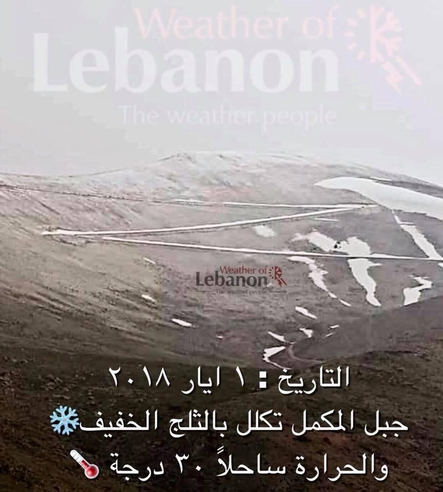 Catena del Libano - Situazione neve attraverso le stagioni-31713357_1895814703764056_4044033926220480512_n.jpg