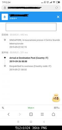 Problemi di spedizioni, ritardi, mancata consegna etc-screenshot_2019-10-07-15-54-55-607_com.android.browser.jpg