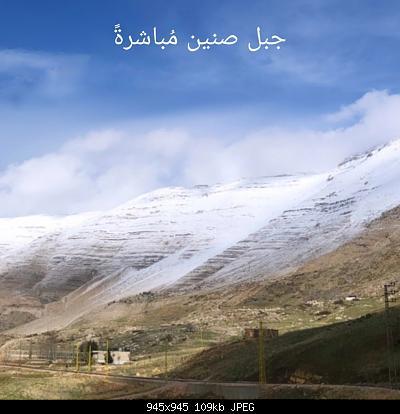 Catena del Libano - Situazione neve attraverso le stagioni-78582656_2901530929859845_7044737308884467712_n.jpg