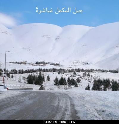 Catena del Libano - Situazione neve attraverso le stagioni-79531109_2901530816526523_2570361802932092928_o.jpg