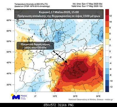 Ondata di caldo del 13 maggio e giorni successivi: qui i picchi(e gli eventuali record)-mappa-greca.png