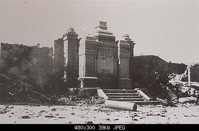 il disastroso ciclone del Montello del 1930-480px-sala_votiva_selva_dopo.jpg