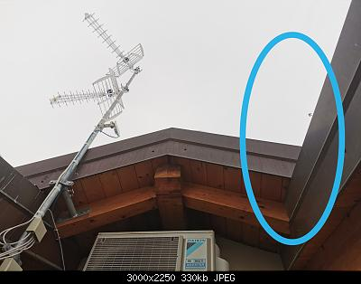 Nuova installazione meteo + info ubicazione-img_20201205_144452.jpg