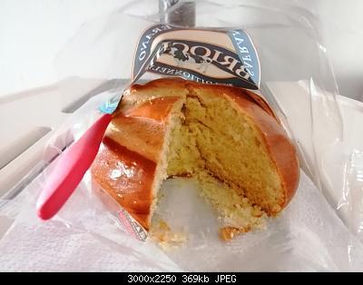 Cucina!!-img_20210413_165516.jpg